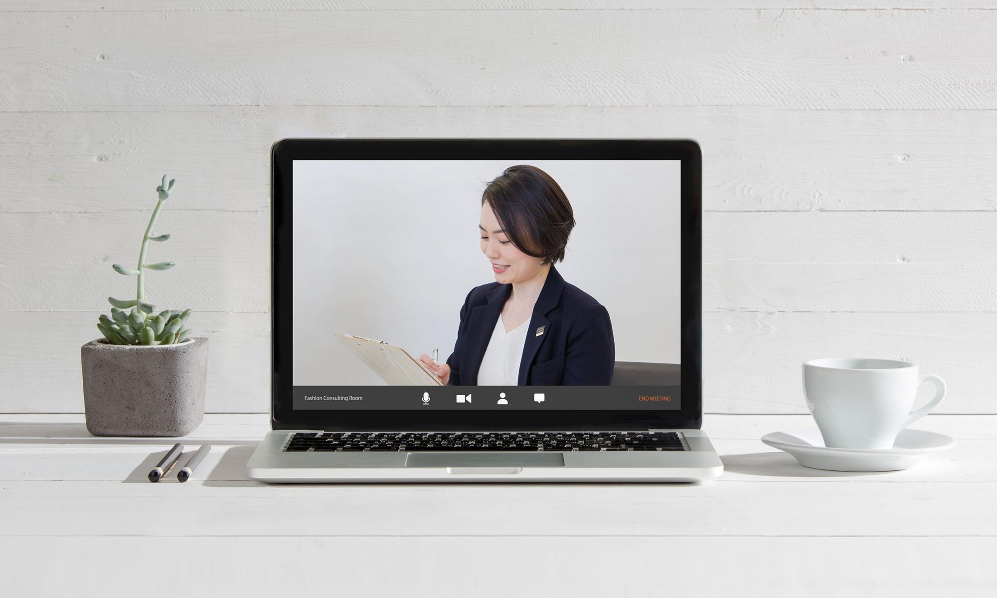 オンラインのキービジュアル